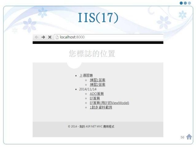 IIS(17) 56