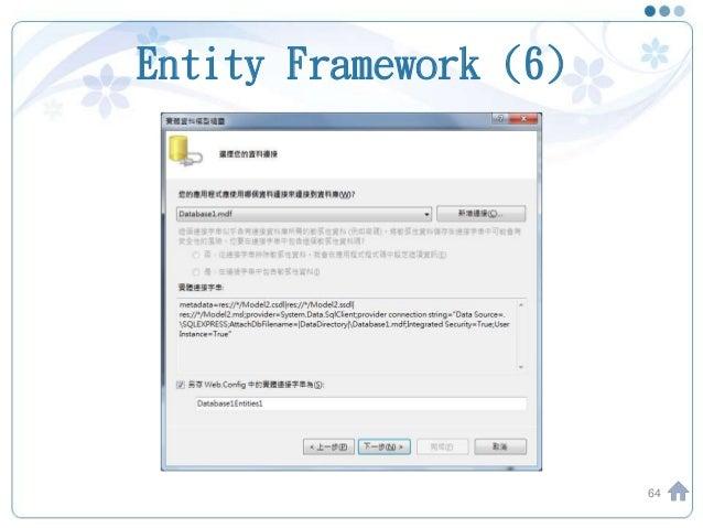 Entity Framework (6) 64