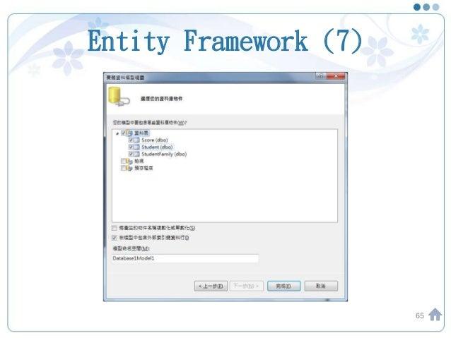 Entity Framework (7) 65