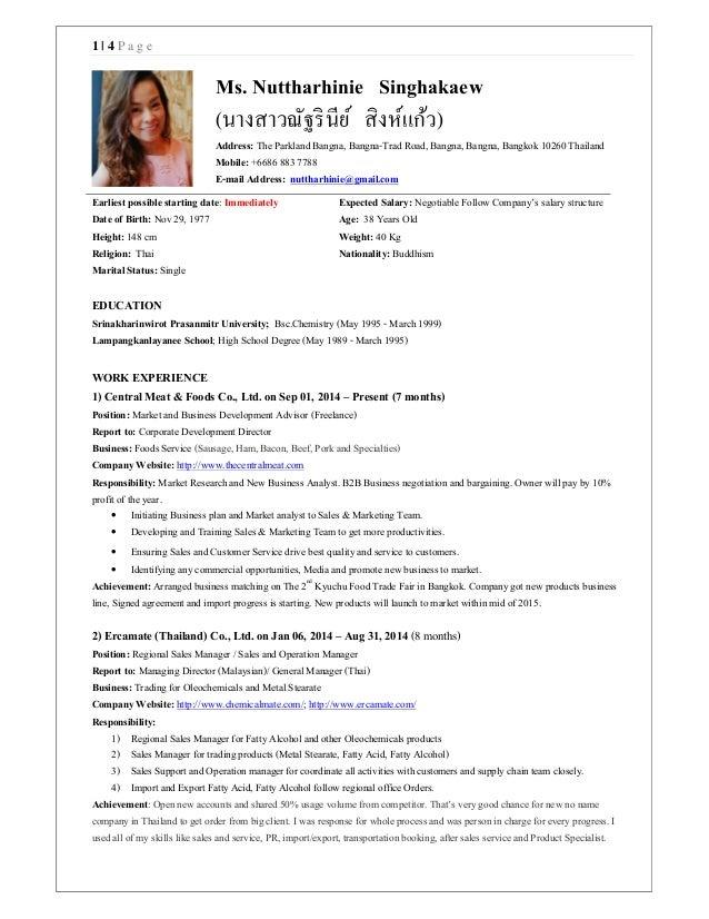 Full CV_Nuttharhinie Singhakaew