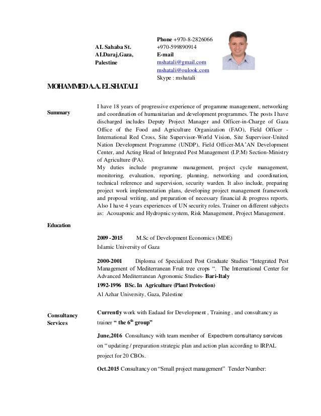 Mohammed El Shatali CV26 11 2016