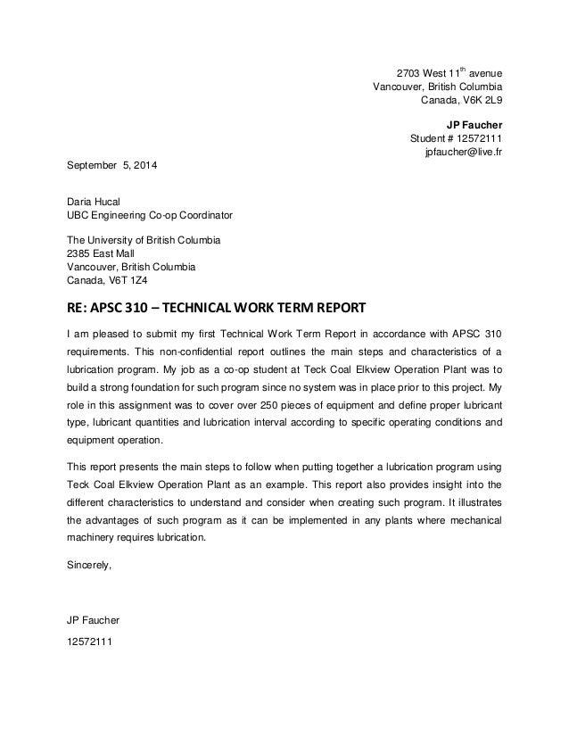 ece work term report resubmit