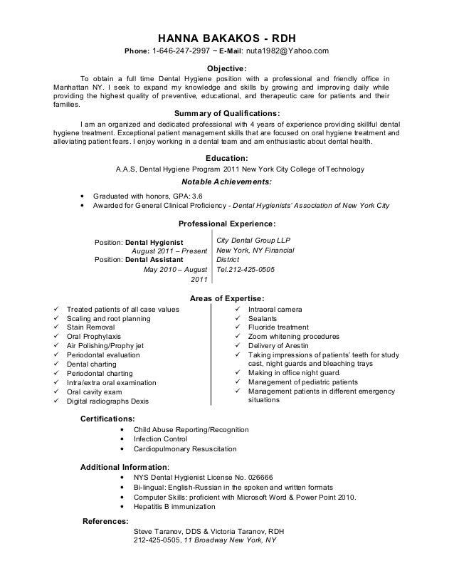 HANNA BAKAKOS   RDH Phone: 1 646 247 2997 ~ E   Dental Hygienist Resume Objective