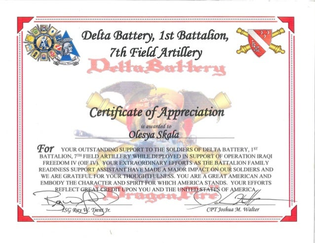 17 FA Certificate of Appreciation – Army Certificate of Appreciation