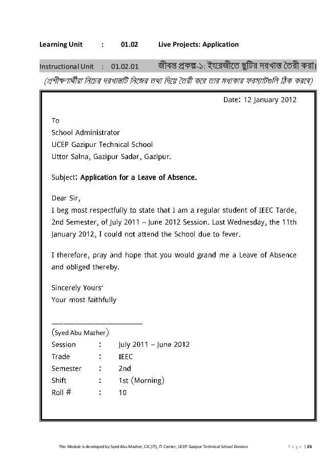 Handouts for Advanced CLP 2013