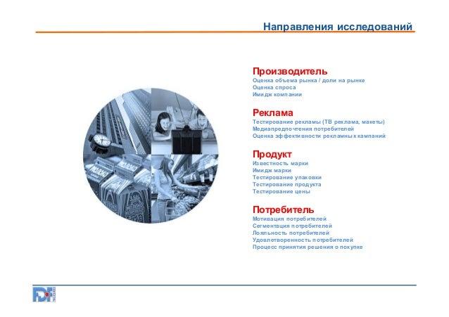 Кредит в банке русский стандарт украина