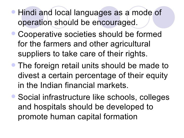 indias agricultural sector an analysis Swot analysis of various sectors of indian economy the india economy, which is the 9th largest in the world in terms of nominal gdp, can be broadly classified into three sectors: 1) primary sector or agriculture sector, which contributes about 15% to the gdp and employs around 57% of the total workforce.