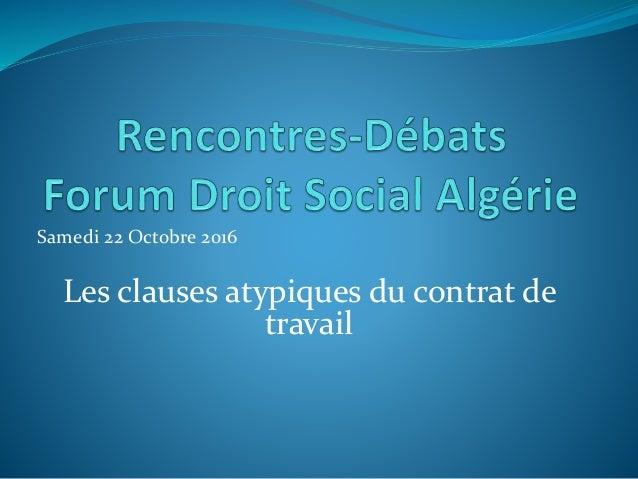 forum droit social Algérie: journée du 22102016
