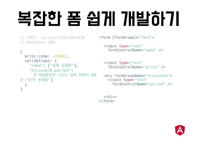 router.events .pipe( filter(e => e instanceof NavigationEnd), pairwise() ) .subscribe(e => { console.log(e); // Navigation...