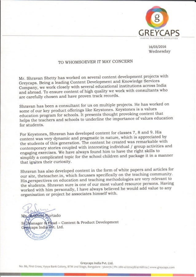 Shravan Letter