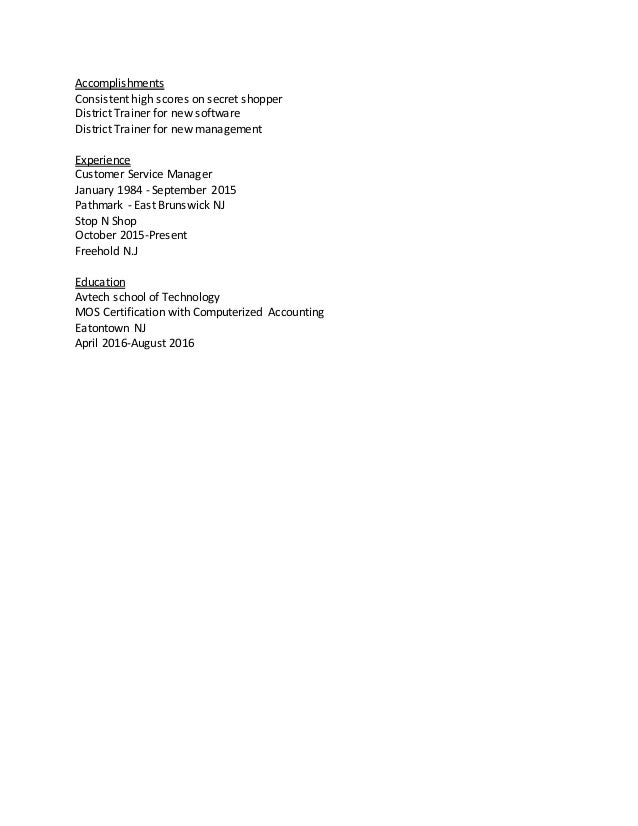 august resume new 2016