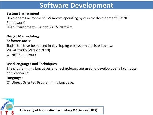 Software Feasibility Study - Prospectus