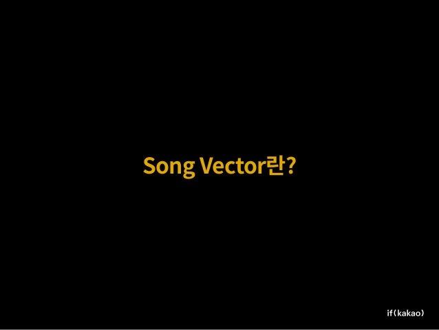Push 1.5 5.6 User 18 DJ 3 / Song Vector .