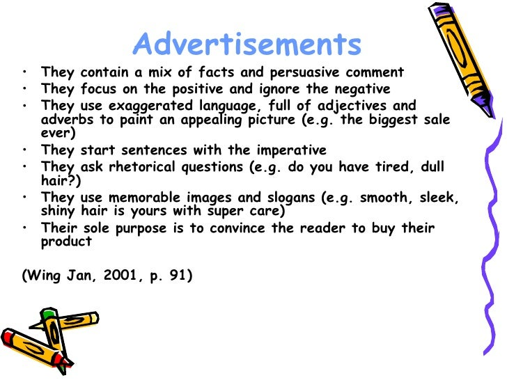 Advertisement Example Text