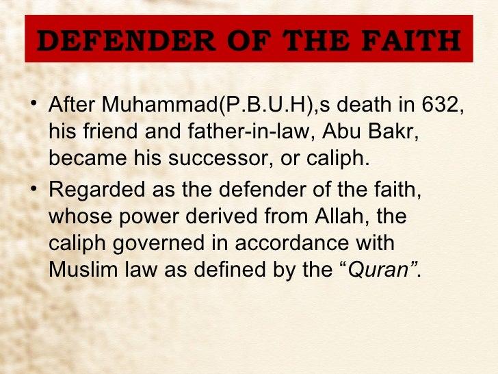 Features of islamic civilization   by farooq akbar mte