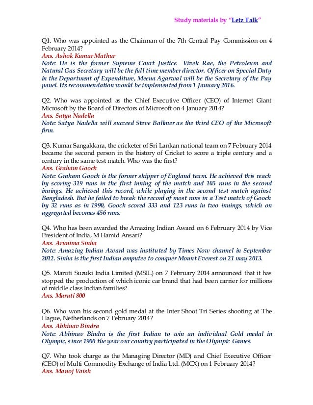 CURRENT AFFAIRS FEBRUARY 2012 PDF DOWNLOAD