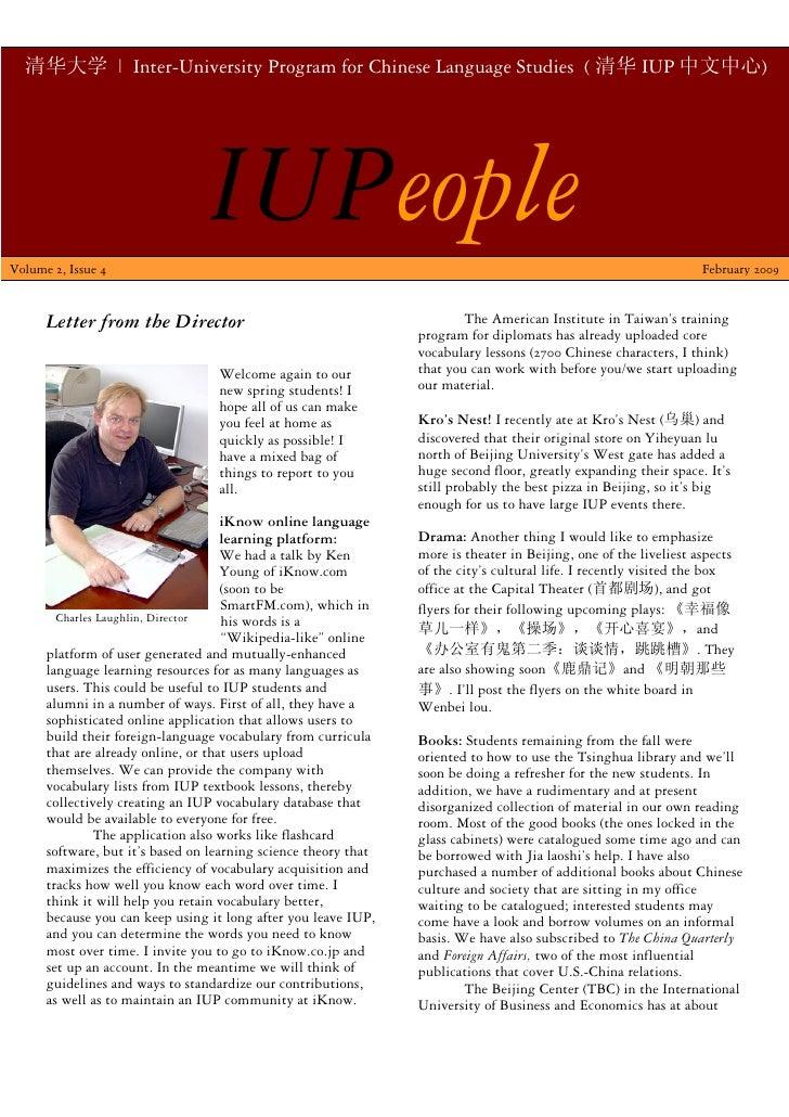 清华大学 | Inter-University Program for Chinese Language Studies ( 清华 IUP 中文中心)       ft                                      ...