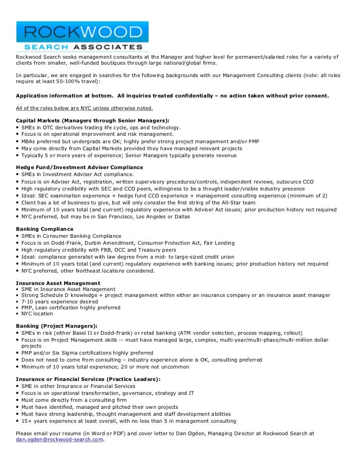 Feb 2012 Management Consulting Opportunities