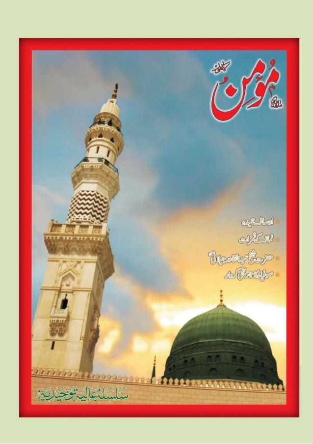 Momin Magazine February 2013