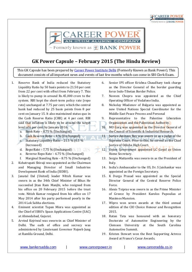 Current affairs february the hindureview bankersadda gk power capsule this gk capsule has been prepared by fandeluxe Images