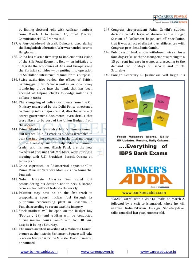 Bankers Adda Current Affairs February 2016 Pdf