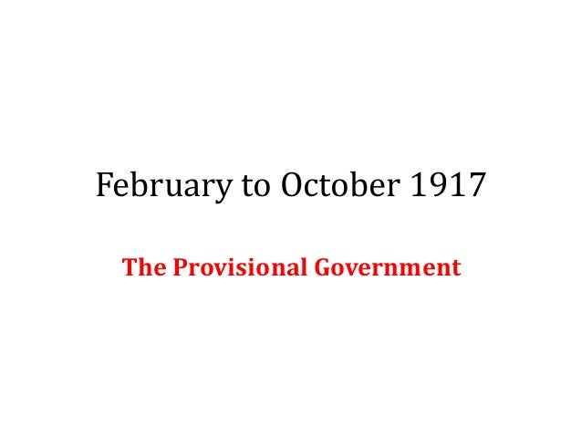 February to October 1917 The Provisional Government
