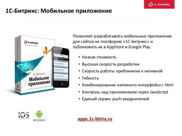 • Процесс создания сайта прост и понятен для клиента • Высокое качество разработки - клиент всегда уверен в том, ЧТО он по...