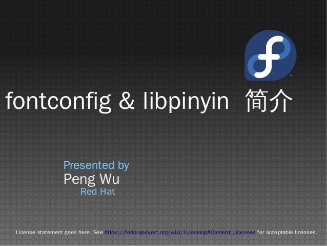 fontconfig & libpinyin 简介                  Presented by                  Peng Wu                        Red HatLicense sta...