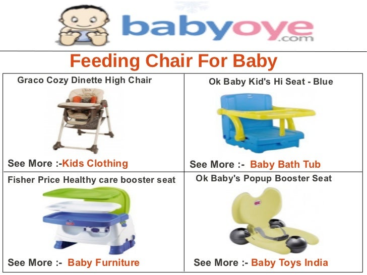 Feeding Chair For Baby  Graco Cozy Dinette High Chair             Ok Baby Kids Hi Seat - BlueSee More :-Kids Clothing     ...