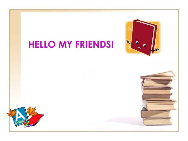HELLO MY FRIENDS!