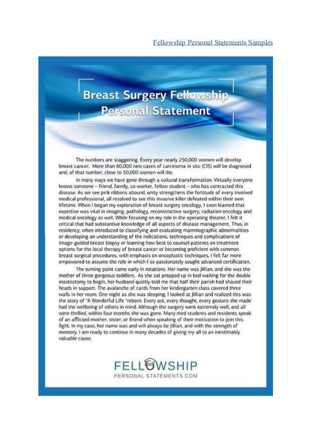 Fellowship personal statement