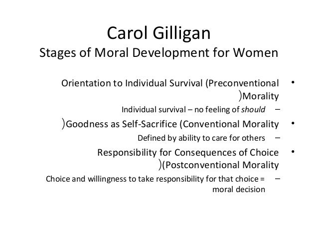 interpretation of carol gilligans in a different voice essay Men & women justice & compassion  but gilligan's work challenges this interpretation  carol gilligan, in a different voice:.