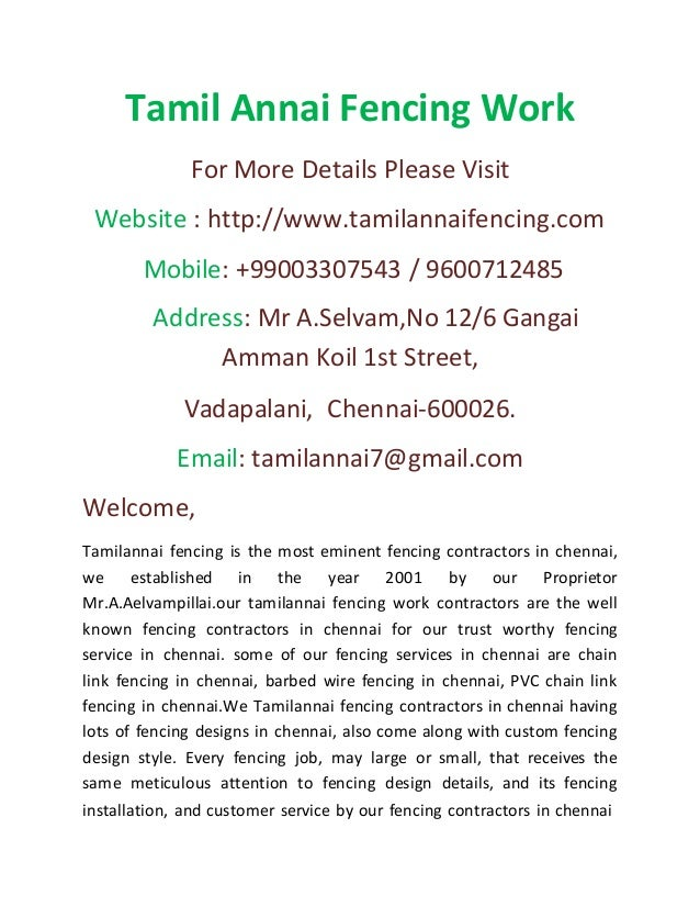 Tamil Annai Fencing Work For More Details Please Visit Website : http://www.tamilannaifencing.com Mobile: +99003307543 / 9...