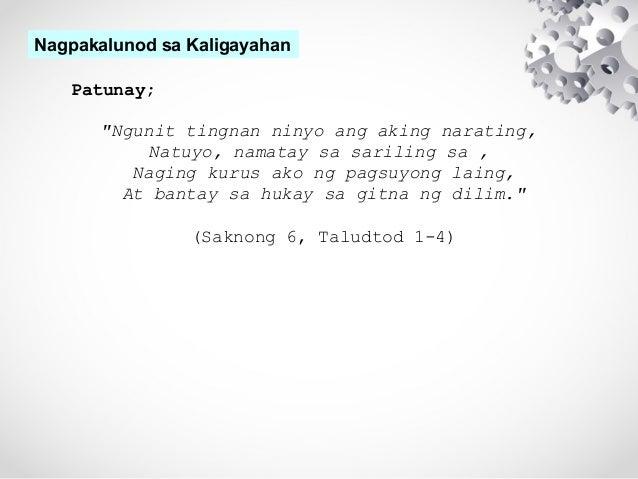 pagsusuri ng tula Pagsusuri ng tula isang dipang langit italambuhay a may-akda amado  v hernandez iikayarian a uri - tulang salaysay b estropa - kwarteto c.