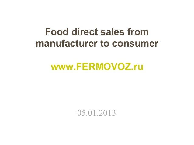 Food direct sales frommanufacturer to consumerwww.FERMOVOZ.ru05.01.2013