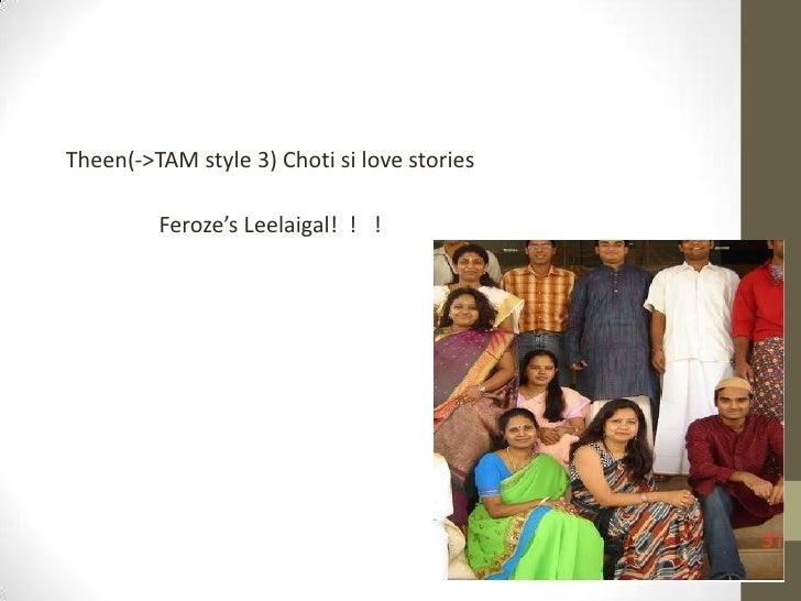 Theen(->TAM style 3) Chotisi love stories<br />Feroze'sLeelaigal!  !   ! <br />