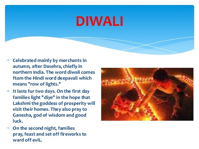 An essay on diwali in english