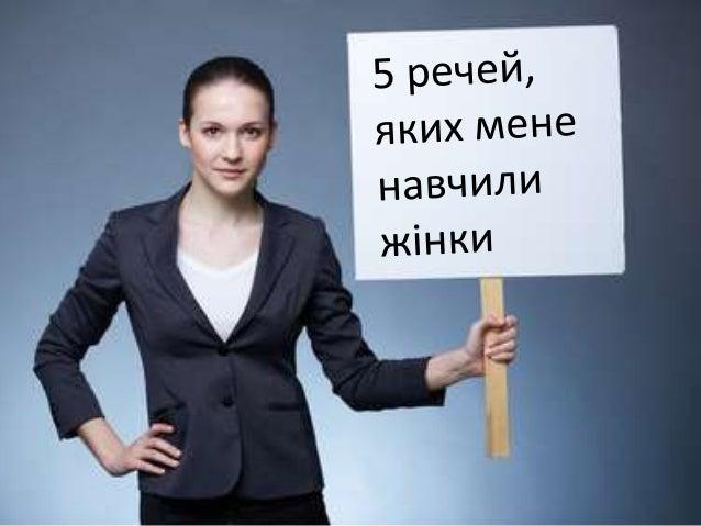 #1 Час = Гроші. Час не купиш!Мама
