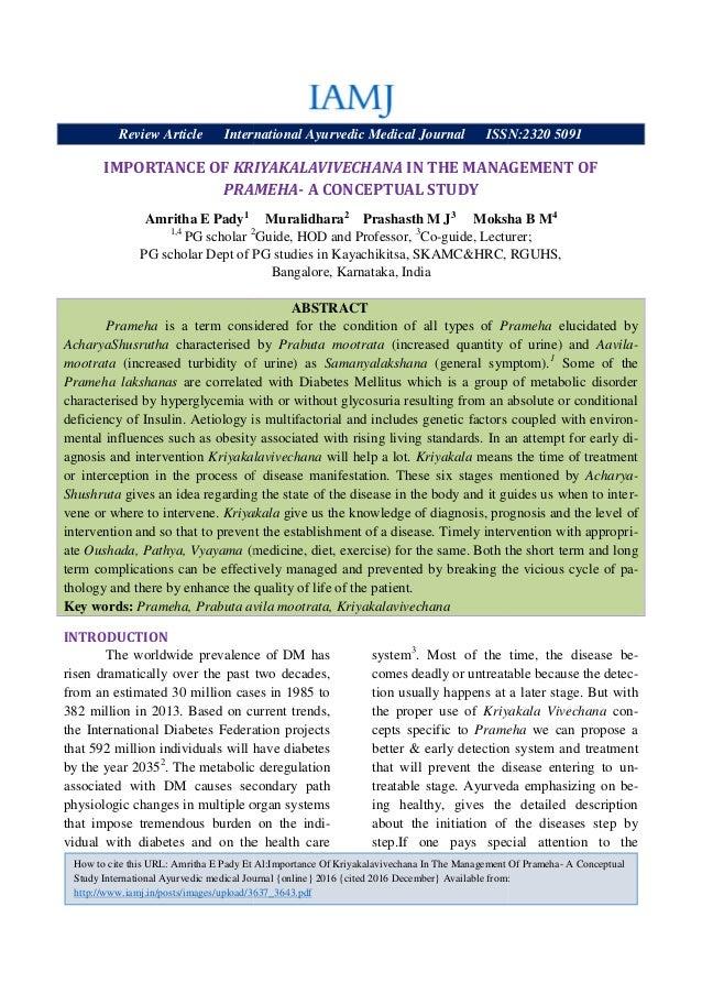 importance of kriyakala vivechana in the management of prameha rh slideshare net Management Skills Management Skills