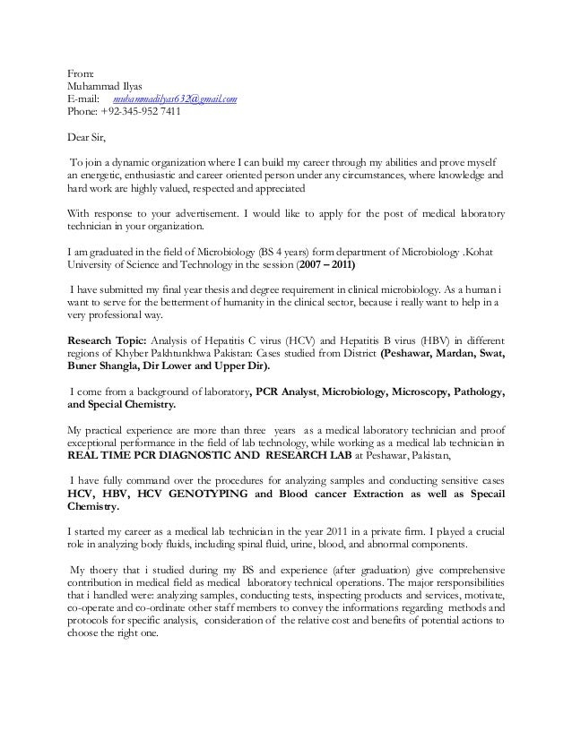 example of application letter with resume