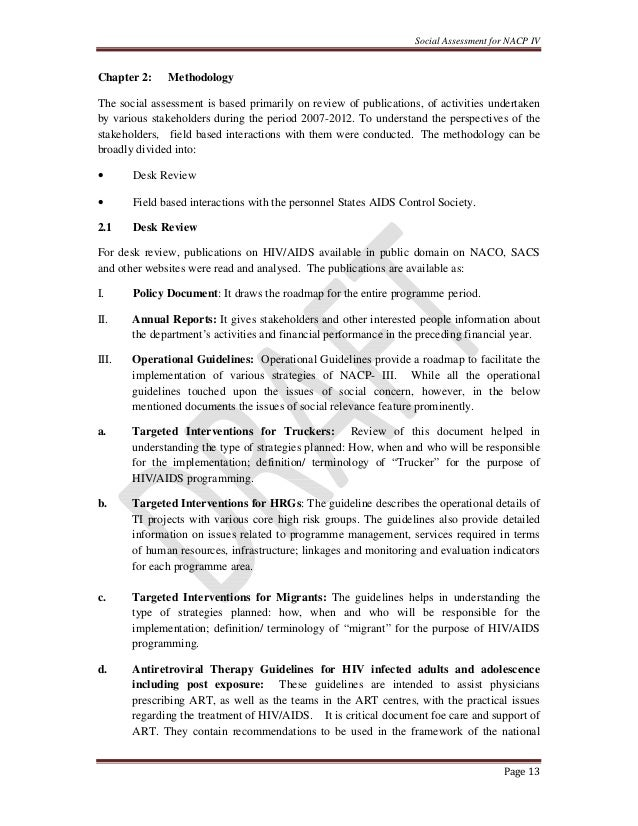 inventory documentation draft 2011-2-2 514 handing and taking over procedures for inventory holders  document is the draft supply chain management policy and  of tender documentation,.