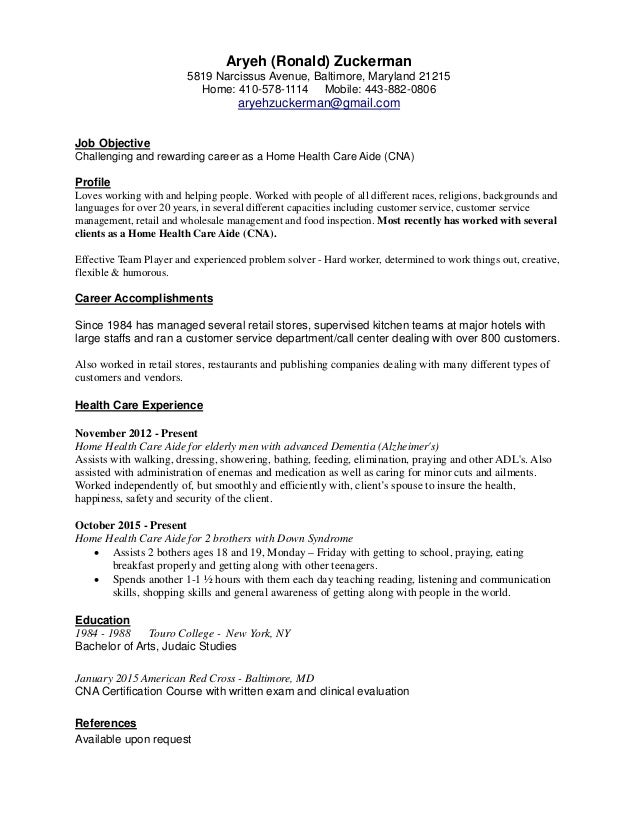 Aryeh Ronald Zuckermans Resume CNA