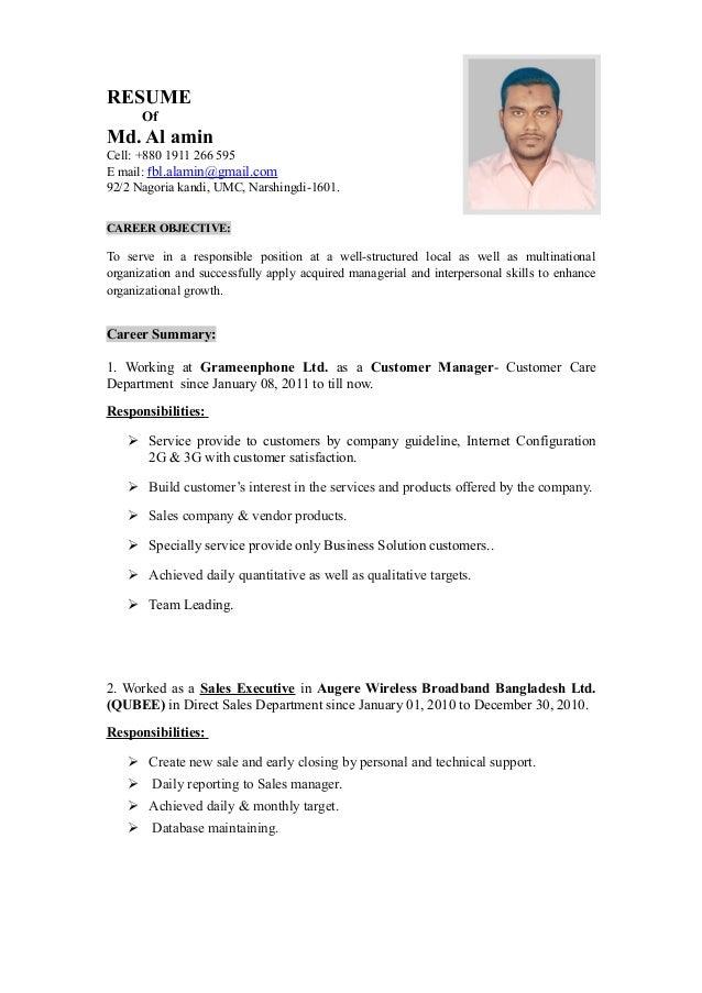CV doc.odt 111111111
