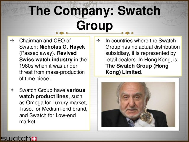 the swatch group essay