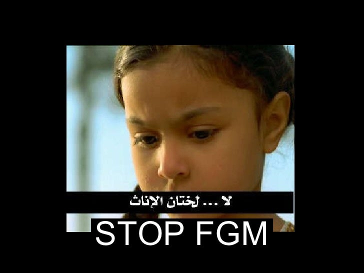 fgm final What is female genital mutilation  the final type includes all other harmful procedures to the female genitalia for non-medical purposes.