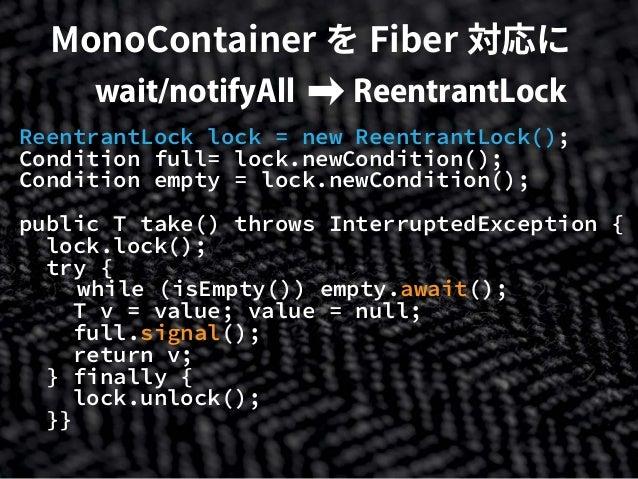 MonoContainer を Fiber 対応に wait/notifyAll ReentrantLock ReentrantLock lock = new ReentrantLock(); Condition full= lock.newC...