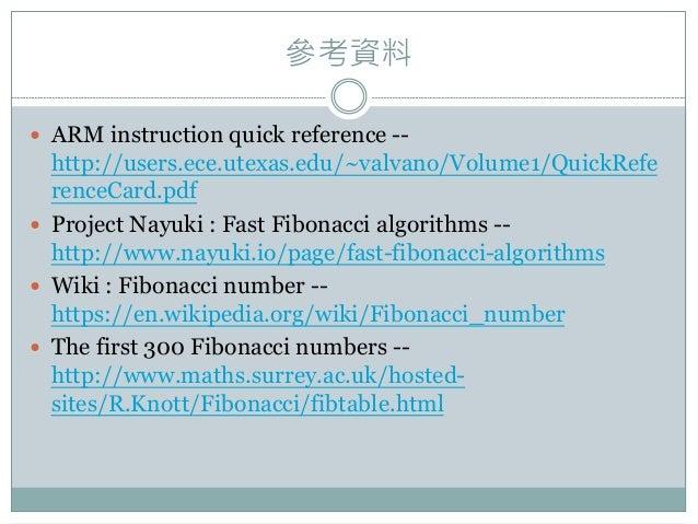 Fibonacci fast doubling : ARM assembly 實作