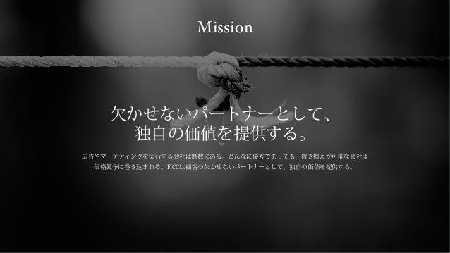 FICC VISION 2016 Slide 2