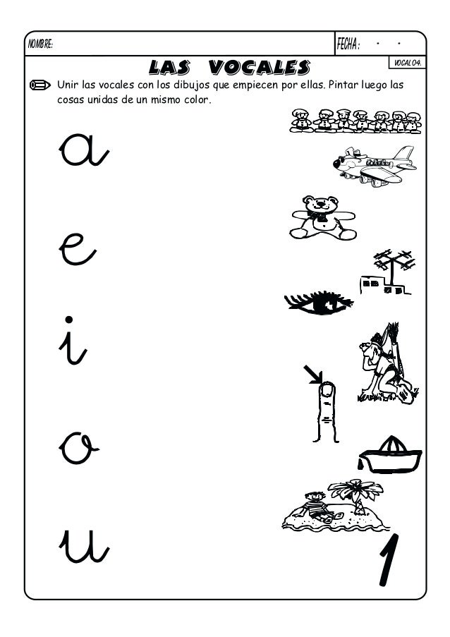 Dibujos Para Colorear Vocales Cursivas Vocal E Mayuscula Para