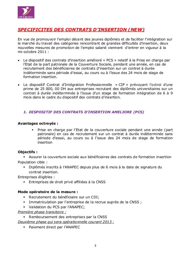 MAROC ANAPEC TÉLÉCHARGER CONTRAT